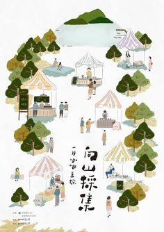 Pin by rueiruei Wang on 海報 (With images) Travel Illustration, Graphic Design Illustration, Digital Illustration, Street Art Graffiti, Book Cover Design, Book Design, Dm Poster, Desing Inspiration, Japanese Graphic Design