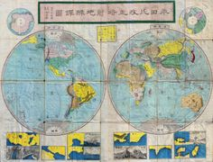 Description: Japanese world map from a unknown author dated to 1875, the 8th year of the Emperor's Meiji's reign.