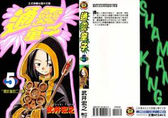 Shaman King - Capítulo 36 - 25 - Animextremist