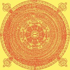 "Donyod Chakra - terma Padmasambhawy ""This chakra, placed in a temple or stupa… Buddhist Symbols, Buddhist Art, Tibetan Art, Tibetan Buddhism, Chakra, Tantra Art, Mystic Symbols, Buddhist Traditions, Prayer Flags"