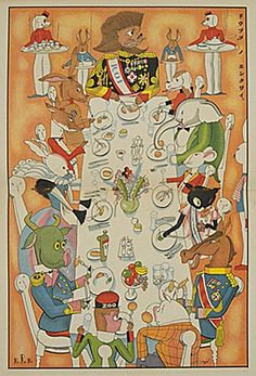 "Takei Takeo : ""Kodomo no kuni / The Animal's Banquet"", Old Children's Books, Vintage Children's Books, Vintage Japanese, Japanese Art, Banquet, 1920s Art Deco, Magazines For Kids, Children's Book Illustration, Illustrators"