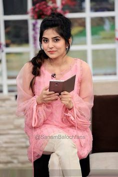 Sanam Baloch Twitter & Photos on Twiends