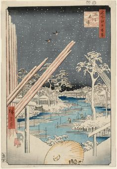 名所江戸百景 深川木場 Lumberyard at Fukagawa (Fukagawa Kiba) / Meisho Edo hyakkei (One Hundred Famous Views of Edo) 歌川広重 Utagawa Hiroshige