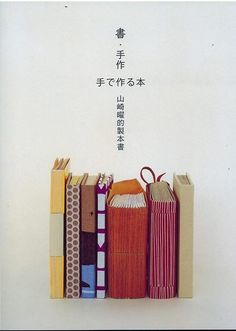 Handmade Book Japanese Book Binding Craft Book.  Really interesting variation of different book designs. Colours are great too!