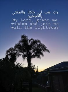My Dua, Research Publications, Cognitive Distortions, Fall For You, My Lord, Daily Reminder, Stress And Anxiety, Islam, Journal