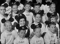 MIckey Mouse clubhouse 1950's