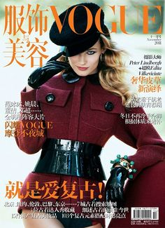 Edita Vlikeviciute on the cover of Vogue China November 2011 by Peter Lindbergh