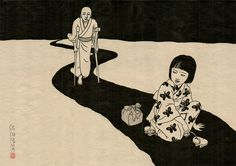 Toshio Saeki from The Red Box. Available through http://narwhalcontemporary.com/exhibitions/past-exhibitions/toshio-saeki/