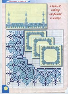 This Pin was discovered by huz Just Cross Stitch, Cross Stitch Borders, Cross Stitch Charts, Cross Stitch Designs, Cross Stitching, Cross Stitch Patterns, Embroidery Patterns Free, Diy Embroidery, Cross Stitch Embroidery