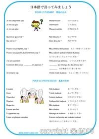 Japanese expressions