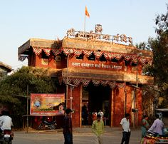 Shirgaon Sai Baba Temple