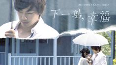 Watch Taiwan shows online for free Autumns Concerto, Fated To Love You, Taiwan Drama, Tagalog, Boys Over Flowers, Watch Full Episodes, Drama Series, Cheer Up, Korean Drama