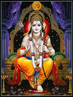 Lord Rama - Hindu Posters (Reprint on Paper - Unframed)