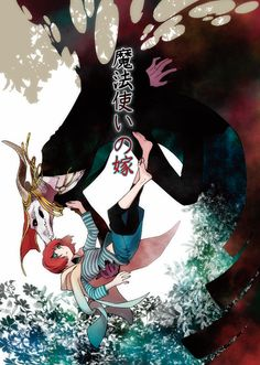 The Ancient Magus' Bride. Manga. beautiful story reminiscent of Neil Gaiman