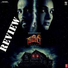 Gruham Telugu Movie Review