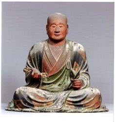 X-ray reveals hidden mini tower inside statue of ancient Buddhist leader in Kyoto: An X-ray image of the interior of the statue shows a slip of paper inside the gorinto tower. Daigoji temple, recognized as a UNESCO World Heritage site, was founded by monk Rigen Daishi (832-909) during the Heian Period (794-1185). The seated statue of Rigen Daishi at the temple is designated as one of Japan's important cultural properties. (Provided by the Nara National Museum)