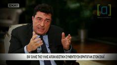Ερντογάν: Αναθεώρηση της συνθήκης της Λωζάνης