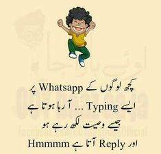 I hate that😠😬😡 Urdu Funny Poetry, Funny Quotes In Urdu, Funny Attitude Quotes, Cute Funny Quotes, Jokes Quotes, Funny Pins, Mood Quotes, Wisdom Quotes, Memes