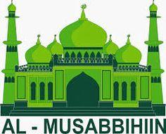 Z Ref Logo Masjid