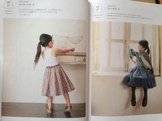 ギャザースカート『a sunny spotのおしゃれでかわいい女の子の服』