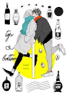 【トプステ4】top&bottom [1]