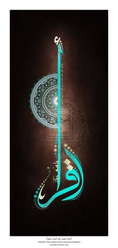 Title of Work: Islamic Calligraphy Date created: N/A Date accessed: 7 March 2016 This poster was made with the intention to inspire those who admire it. It contains Islamic calligraphy & typography verses for inspiration. Arabic Calligraphy Art, Arabic Art, Caligraphy, Calligraphy Wallpaper, Beautiful Calligraphy, Arabic Names, Calligraphy Alphabet, Art Arabe, Arabic Pattern