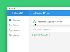 Todoroom app by Vladimir P.