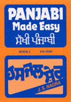 Top Books for Learning Punjabi Alphabet and Gurmukhi Script Through English