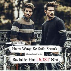 46 Best Friendship Quotes in Urdu Attitude Status Boys, Attitude Quotes For Boys, Boss Babe Quotes, Boy Quotes, Badass Quotes, Funny Quotes, Life Quotes, Positive Attitude Quotes, Besties Quotes