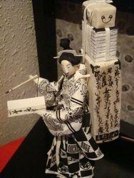 おりがみ会館-和紙・折り紙・染紙・千代紙製造の老舗-