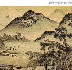 김취정 박사의 민화 읽기 ⑭ 기사회생 정신과 초탈한 마음의 상징, 파초 | 월간민화 Vintage World Maps, Painting, Painting Art, Paintings, Painted Canvas, Drawings