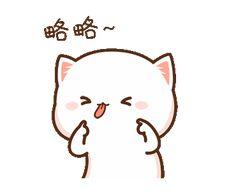 Cute Love Pictures, Cute Cartoon Pictures, Cute Love Cartoons, Cute Love Gif, Cute Cat Gif, Cute Images, Cute Bear Drawings, Cute Kawaii Drawings, Cute Kawaii Animals