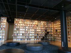지혜의 숲. 도서관. 파주출판단지