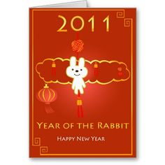 Chinese character symbol happiness gift greeting card chinese new chinese new year card m4hsunfo