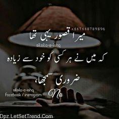 My dear diary Urdu Poetry Romantic, Love Poetry Urdu, Poetry Quotes, Married Life Quotes, Urdu Poetry Ghalib, Understanding Quotes, Urdu Thoughts, Deep Thoughts, Sufi Poetry