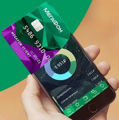 http://credit-card.ru/news/megafon-mc-card.php