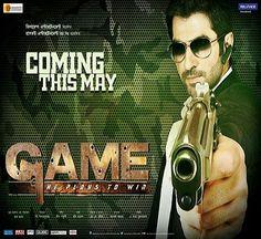 Game (2014) - Bengali Movies | Reviews | Celebs | Showtimes | Tollywood News | Box Office | Photos | Videos - BongoAdda.com