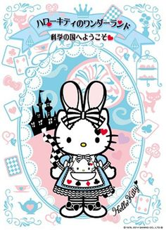 An Alice in Wonderland inspired Hello Kitty Wonderland exhibition opened in Japan. kawaii shop modes4u.com