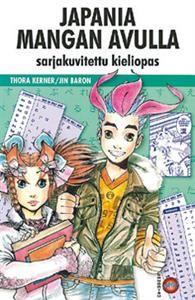 Japania mangan avulla 1 Hiragana, Japanese Language, Free Ebooks, Reading Online, Manga Anime, Otaku, Nerdy, Fangirl, Author