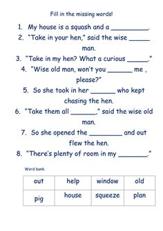 A Squash and a Squeeze worksheets