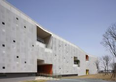 Gallery of Kindergarten of Jiading New Town / Atelier Deshaus - 2
