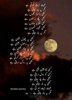 hnn yeh haar jati h Love Poetry Images, Love Romantic Poetry, Best Urdu Poetry Images, Urdu Funny Poetry, Poetry Quotes In Urdu, Love Poetry Urdu, Qoutes, Soul Poetry, Poetry Feelings