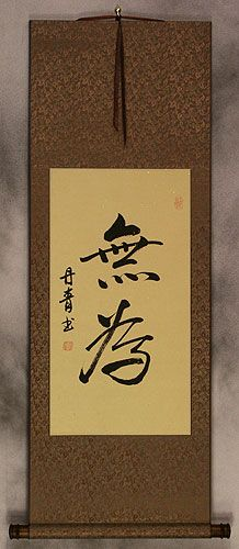 """Wu Wei / Without Action - Chinese Calligraphy Wall Scroll One of Taoism's most important concepts is Wu Wei. This is often translated as """"non-doing"""" or """"non-action."""" Wu Wei refers to the cultivation of a state of being in which our actions are quite effortlessly in alignment with the ebb and flow of the cycles of the natural world. Simply said, Wu Wei is """"going with the flow"""", with great ease and awareness. Without even trying we are able to respond perfectly to whatever situations arise."""