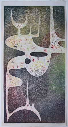Tōshi YOSHIDA (1911 - 1995): Space and Form Roman Letters, Woodblock Print, Paper Size, Moose Art, Objects, Japanese, Space, Artwork, Prints