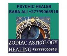 Traditional healer +27799065918 Lost Love Spells, Powerful Love Spells, Love Spell Caster, Hip Ups, Free News, Healer, Pills, Clinic, Astrology