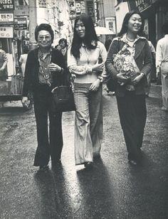 Limb Eung Sik, Park Rae hyun, 1975