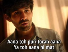 Farewell Quotes For Friends, Big Sister Quotes, Little Boy Quotes, Brother Birthday Quotes, Bollywood Funny, Bollywood Quotes, Filmy Quotes, Promise Quotes, Funny Dialogues