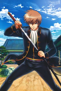 Gintama (銀魂°)Battle-ready Okita Sougo illustrated for a poster in the June issue of Animedia Magazine (Amazon US | JP) by animation director Hiromi Suzuki (鈴木ひろみ).