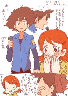 Tai y sora Hunter Games, Digimon Adventure 02, Fanart, Digimon Digital Monsters, Sora, Anime Couples, My Childhood, Cute Pictures, Pokemon