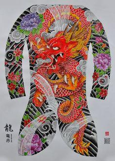 Artist: Bao